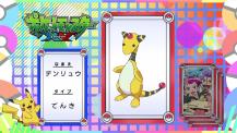 Pokémon Quiz XY033.png