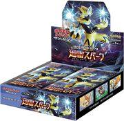 SM7a Thunderclap Spark Box.jpg