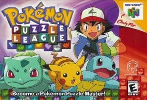 Puzzle League US boxart.jpeg