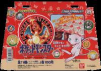 Manifesto pubblicitario in cartoncino delle Jumbo Cardda Pokémon Chip Shooter del 1996 della Bandai.png