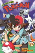 Be the Best Pokémon BW SA volume 1.png
