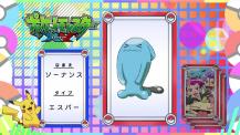 Pokémon Quiz XY037.png