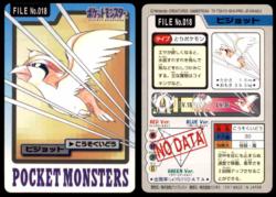 Carddass Pokémon Parte 3 File No.018 Pidgeot Agilità Pocket Monsters Bandai (1997).png