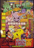 Mewtwo-Manga.jpg