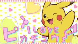 PokéTV Programma I Love Pikachu.png