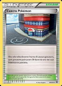 PokémonCenterNextDestinies90.png