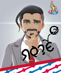 Card Lega Pokémon Rose.png