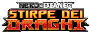 Dragons Exalted logo.png