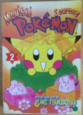 Il magico viaggio dei Pokémon CY volume 2.png