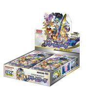 SM11b Dream League Box.jpg