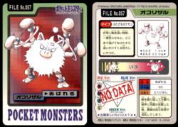 Carddass Pokémon Parte 3 File No.057 Primeape Colpo Pocket Monsters Bandai (1997).png