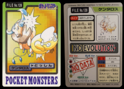 Carddass Pokémon Parte 3 File No.128 Tauros Riduttore Pocket Monsters Bandai (1997).png