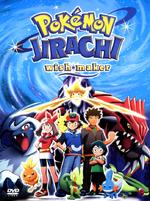 Jirachi: Wish Maker