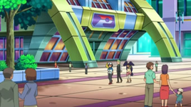 Austropoli Centro Pokémon.png