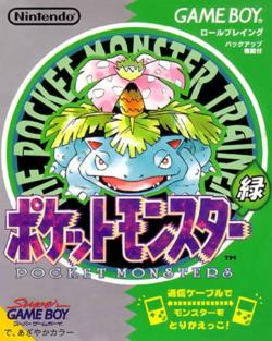 Pokémon Versione Verde Boxart JAP.png