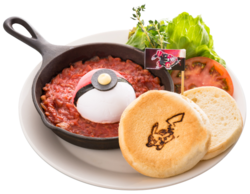 Mossa decisiva Fuocobomba! ArcheoGroudon alla Bolognese (Pokémon Café Everything with Fries di Singapore).png