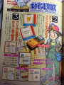 Picross magazine scan 3.png