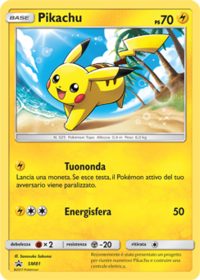 PikachuSMPromo3.png