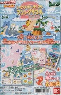 Manifesto pubblicitario in cartoncino delle Carddass Shirudasu Pokémon Graffiti Fantasia Parte 2 del 1999 della Bandai.jpg