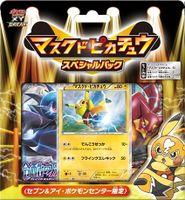 Pikachu Libre Special Pack.jpg