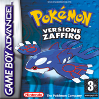 Pokémon Versione Zaffiro Boxart ITA.png
