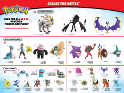 Checklist S1 e S2 Collezione Pokémon Wicked Cool Toys 2020.png