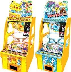 Pokémon Get Round and Round machine yellow blue.jpg