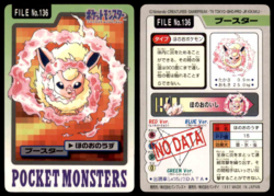 Carddass Pokémon Parte 3 File No.136 Flareon Turbofuoco Pocket Monsters Bandai (1997).png