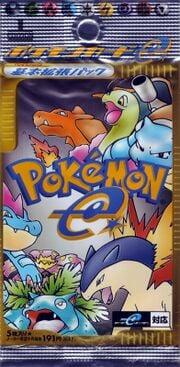 E1 Base Expansion Pack pack.jpg