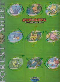 PokePark-Forest Sheet.jpg