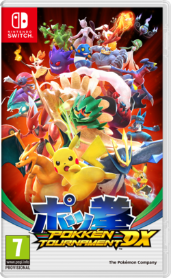 Pokken Tournament DX boxart ITA.png