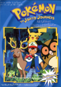 Ash Ketchum. Pokémon investigatore