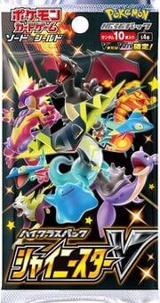 S4a Shiny Star V pack.jpg