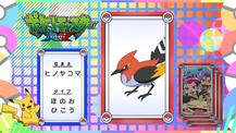 Pokémon Quiz XY020.png