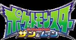 Logo Pocket Monsters SM.png