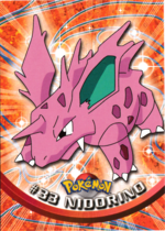 Topps Series 1 33.png