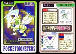 Carddass Pokémon Parte 3 File No.123 Scyther Danzaspada Pocket Monsters Bandai (1997).png