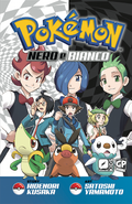Pokémon Adventures BW IT volume 3.png