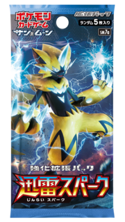 SM7a Thunderclap Spark pack.png
