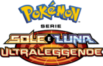 Pokémon Sole e Luna - Ultraleggende