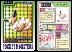 Carddass Pokémon Parte 3 File No.133 Eevee Colpocoda Pocket Monsters Bandai (1997).png