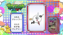 Pokémon Quiz XY060.png
