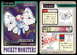 Carddass Pokémon Parte 3 File No.012 Butterfree Velenpolvere Pocket Monsters Bandai (1997).png
