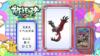 Pokémon Quiz SS036.png
