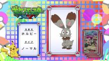 Pokémon Quiz XY009.png