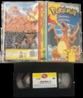 Videocassetta 15 Pokémon 1419805 8010020419852.png