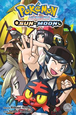 Pokémon Adventures SM SA volume 1.png