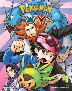 Pokémon Adventures XY VIZ volume 4.png