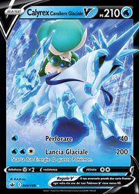 CalyrexCavaliereGlacialeVRegnoGlaciale45.jpg