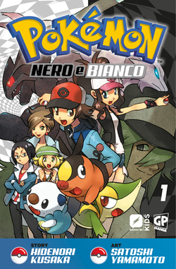 Pokémon Adventures BW IT volume 1.png